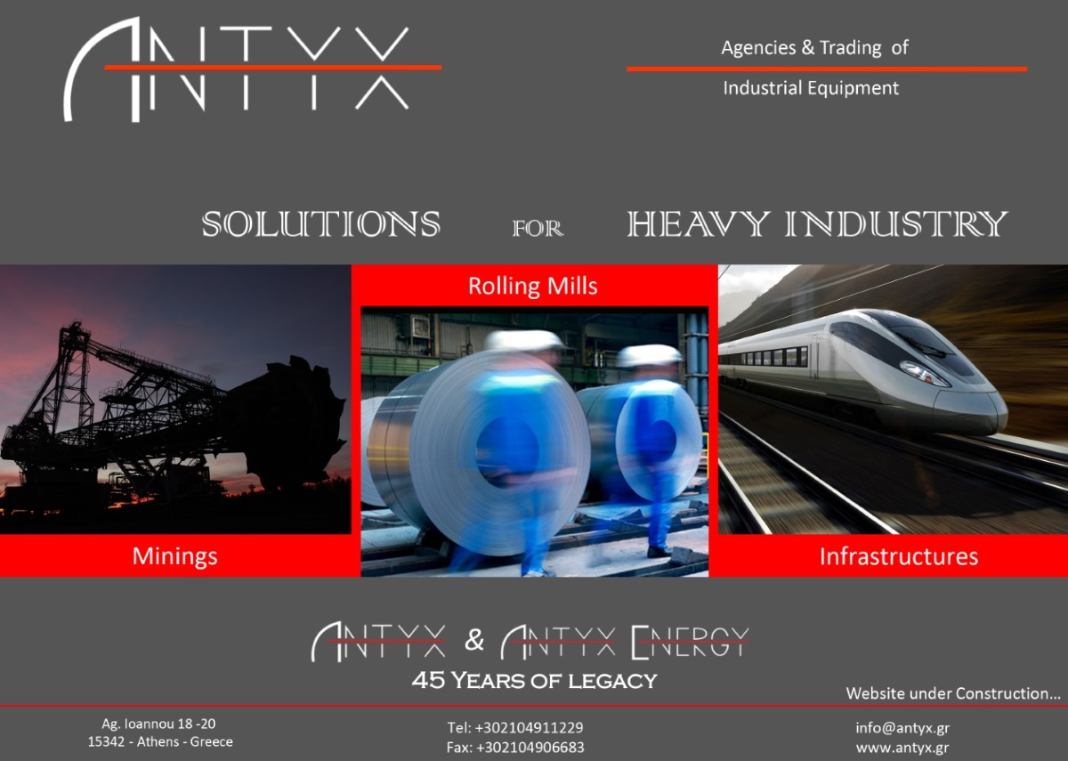 Antyx Site Under Construction